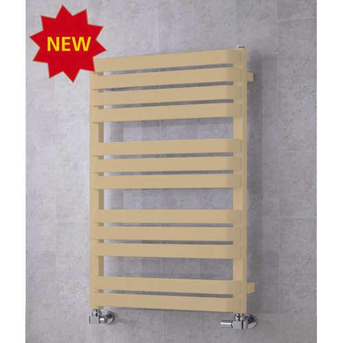 COLOUR Heated Towel Rail & Wall Brackets 915x500 (Beige).