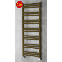 COLOUR Heated Ladder Rail & Wall Brackets 1374x500 (Nut Brown).