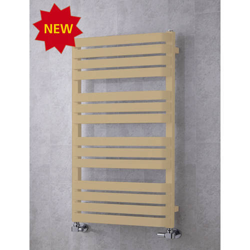 Additional image for Heated Towel Rail & Wall Brackets 1110x500 (Beige).