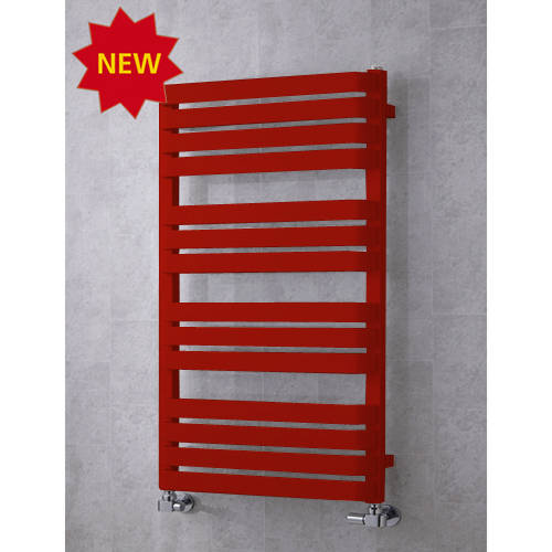 Additional image for Heated Towel Rail & Wall Brackets 1110x500 (Ruby Red).