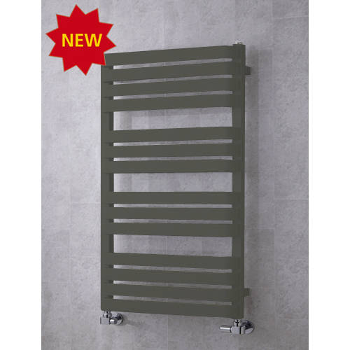 Additional image for Heated Towel Rail & Wall Brackets 1110x500 (Grey Olive).
