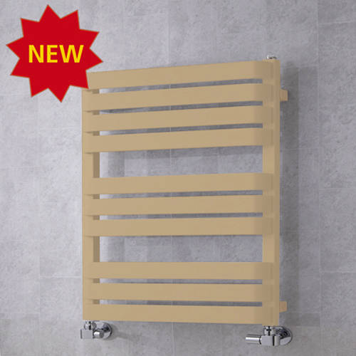 Additional image for Heated Towel Rail & Wall Brackets 785x500 (Beige).