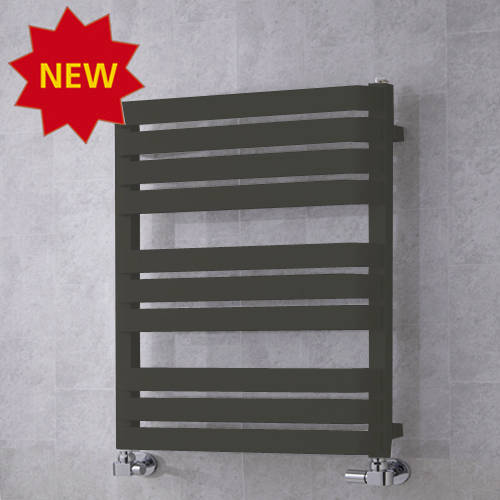Additional image for Heated Towel Rail & Wall Brackets 785x500 (Grey Olive).