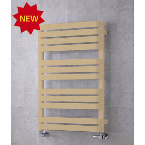 Additional image for Heated Towel Rail & Wall Brackets 915x500 (Beige).