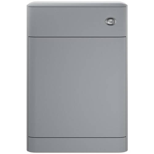 Additional image for Back To Wall WC Unit (550mm, Dove Grey).